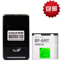 包邮 诺基亚BP-6MT 6720C 6350 E51 N81 N82 原装电池 电板 价格:20.00
