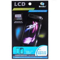 日本 Benks 诺基亚 6760S 手机屏幕贴膜 原装保护膜 AR套装 价格:10.00