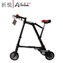 a-bike/abike AS830 AS800S 折悦正品折叠自行车 代步 折叠车礼物 价格:1300.00