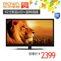 三皇冠信誉 Rowa/乐华LED42C560 42寸LED液晶电视窄边旋转底座 价格:2399.00