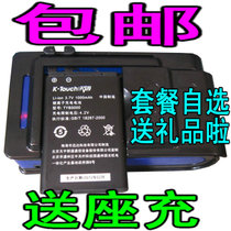 包邮 天语TYB5000原装电池F6219 B2020C TBC7001 M610手机电板 价格:17.00