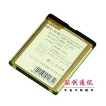 3皇冠 诺基亚 BL-5F N93i N95 E65 6210si 飞毛腿精品电池 J031 价格:30.00