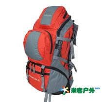 【阿珂姆 ACOME 登山类】双肩包旅行包 户外背包 35L 登山包 包邮 价格:208.00