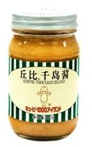 【天猫超市】丘比 千岛酱 200g瓶装 果酱 蛋糕酱 面包酱 水果馅料 价格:8.90