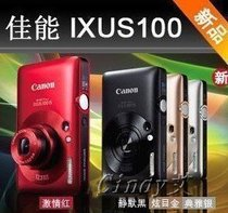 Canon/佳能 IXUS 100 IS 数码相机 1200万像素 热销中 价格:1300.00