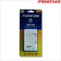 品胜 座充 直充 多普达G2 A6161 A6188 SAPP160手机充电器 价格:23.00
