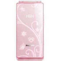 飞利浦 x606 蔷薇手机 粉色诱惑 全新原装正品大陆行货 包邮顺丰 价格:480.00