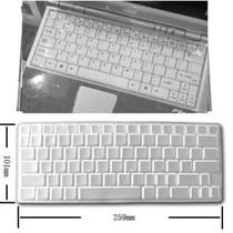 海尔H101 W12神舟优雅U20 UV20 清华同方S5 S20专用透明键盘膜 价格:5.00