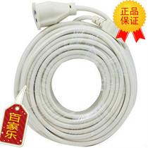 英特曼(ETMAN)ACPW05 三芯延长线 20米行货正品 价格:129.00