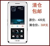 纽曼 M2 音乐手机双卡双待双触屏直板手写原价420清仓价269包邮 价格:269.00