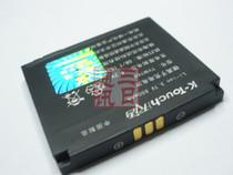 天语K-Touch TYM760 A912 A933 A915 A992 A916电池 电板 价格:15.00