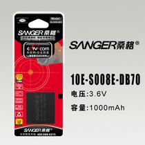 LEICA 徕卡C-LUX2 C-LUX3相机电池 BP-DC6-E BP-DC6-U 电池 价格:30.00
