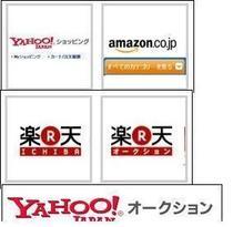 【日本代购】乐天代购 雅虎代拍 价格:1.00