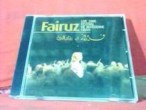 黎巴嫩国民歌后 Fairuz Live 2000 Festival De Beiteddine s4923 价格:5.00