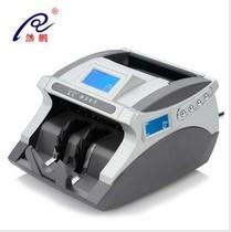 厂家直销 正品 然鹏 融昌R2015C全智能点钞机 银行专用 终身维修 价格:480.00