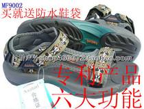 男式款Axolotl艾克索罗抑臭防菌沙滩鞋/凉鞋MF9002 价格:95.00