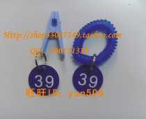 物品寄存牌*存物牌*数字号码标识牌*浴室手牌*寄存手牌*蓝色 价格:2.50