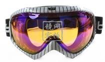 正品!法国葆旎bolle双层球面防雾滑雪镜/男女滑雪镜MOJO 20537 价格:1510.00