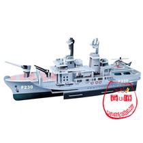 六一儿童节礼物 诺佛克号护卫舰 3D立体拼图拼装船模型 益智玩具 价格:15.00