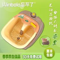 忘不了足浴盆分体式安全足浴器泡脚盆浴足盆足疗盆自动按摩 FT-27 价格:319.00