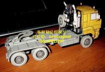 【新翔精品纸模型】卡玛斯卡马斯工程卡车头汽车模型有底盘Kamaz 价格:19.00