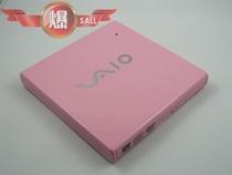 包邮送礼 SONY 外置光驱 蓝光刻录机 蓝光BD-BE光驱 可刻录50G的 价格:297.00