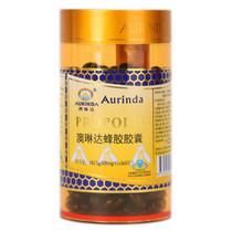 澳洲原装进口 澳琳达牌蜂胶胶囊365粒 澳大利亚正品 支持验货 价格:560.00