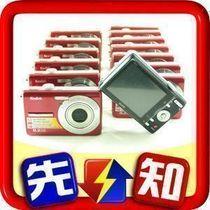 3冠 Kodak/柯达 M863 超薄2.7大屏相机 价格:278.00