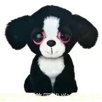 """梦幻般眼睛吵闹狗6""""极光Dreamy Eyes Rowdy Dog 6"""" by Aurora 价格:314.00"""