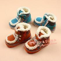 巴布豆东宝阳光宝宝2-5岁 冬款保暖加厚童鞋 雪地靴防滑植绒 拉链 价格:63.00