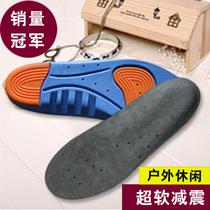 鞋垫 加厚顶级pu 篮球运动鞋垫 除臭 吸汗减震 鞋垫 满45包邮 价格:15.00