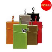 莫凡 夏普 SH7110C SH7118C SH7120C SH7128C 袋鼠布套 保护套 价格:18.00
