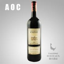 泰元酒业 法国红酒 波尔多 进口AOC 干红葡萄酒 佳隆城堡干红2007 价格:298.00