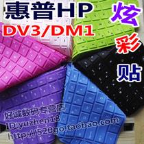 HP惠普13.3寸 Compaq CQ32 G32 彩色笔记本电脑键盘贴膜 保护膜 价格:4.90