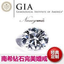 南希钻石特价GIA裸钻 74分 G SI1 3EX定制结婚戒指钻戒证书包邮 价格:20939.47