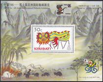 基里巴斯1996年 第9届亚洲国际邮展邮票 生肖鼠邮票小型1全新 价格:16.00