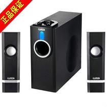 耳神(EARSON) ER2806音箱 黑白搭配 时尚典雅 价格:98.00