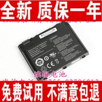 原装 神舟 天运 L1600 Q223S 承运 F320T 天运 F2000 F4000 电池 价格:149.00