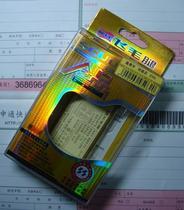 摩托罗拉E680i E680 A760 MOTO 飞毛腿精品商务电池1100mAh金包装 价格:28.00