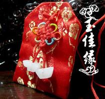 特价中国特色礼品开光香包福袋护身符佛教用品香囊辟邪招财平安 价格:5.00