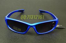专柜正品牧高笛山博dr.mountain户外运动眼镜UV400 克洛诺斯特价 价格:89.00
