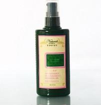 特价【正品专卖】香阁娜抗紫外线滋养乳(茉莉)  化妆品   批发 价格:33.80