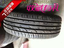 正品!汽车轮胎 205/55R16马牌轮胎CPC2 奥迪A4A6/思域/大众/丰田 价格:380.00
