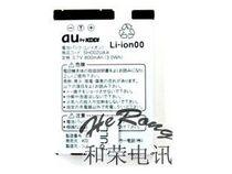 【和荣电讯】日本原装SH002UAA 夏普SH004/SH005/SH002手机电池 价格:12.00