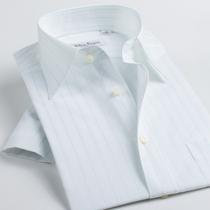 蓝河夏装短袖衬衫男士职业装商务纯棉男修身竖条纹白色衬衣男装 价格:174.68