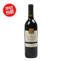 卡斯特法国进口红酒 CASTEL原瓶 尚博隆珍藏解百纳葡萄酒 包邮 价格:258.00
