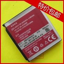 三星G508E电池S3600C S3930C电池S5520 S3601C电池C3310C原装电池 价格:11.50