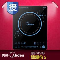 【全球首发】Midea/美的 WT2105超薄触摸屏电磁炉 正品特价送双 价格:299.00