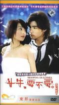 皇冠Y电视剧斗牛,要不要 II (3DVD) 价格:25.00