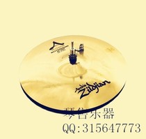 琴售--Zildjian A Custom Mastersound Hi-Hat A20500 13寸踩镲 价格:2330.00